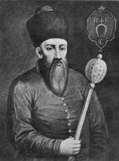 Петро сагайдачний історичний портрет